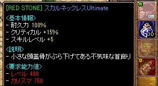 RedStone 11.07.21[08]