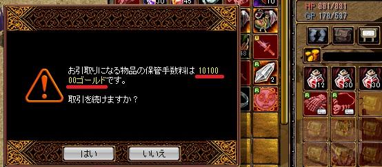 RedStone 11.07.21[12]