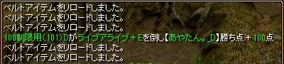RedStone 11.07.29[06]