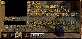 RedStone 11.08.18[08]