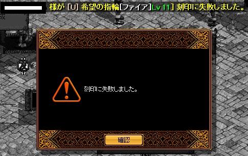 RedStone 11.08.18[10]