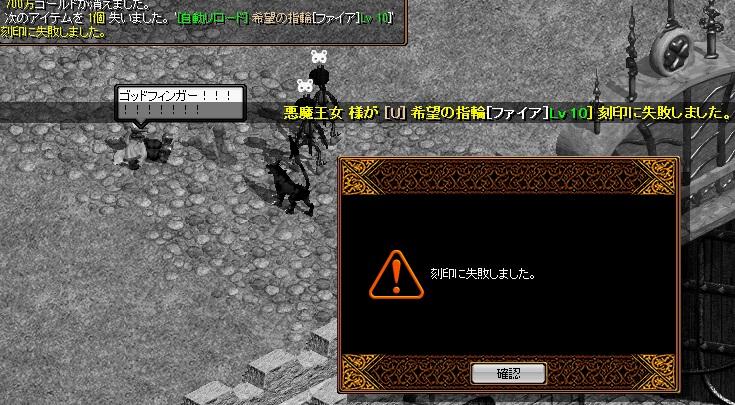 RedStone 11.08.19[10]