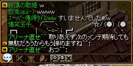 RedStone 11.08.21[19]