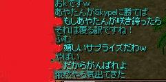 RedStone 11.09.29[04]