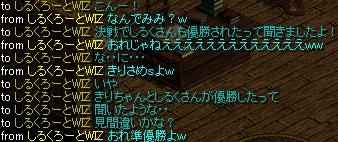 RedStone 11.09.30[24]