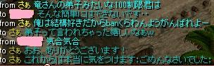 RedStone 11.10.02[05]