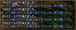 RedStone 11.10.04[04]
