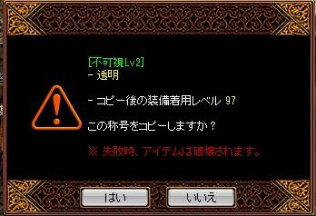 RedStone 11.10.04[07]
