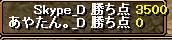 RedStone 11.10.04[16]