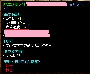 RedStone 11.10.05[06]