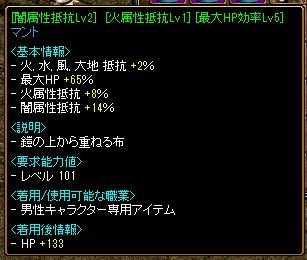 RedStone 11.10.06[02]