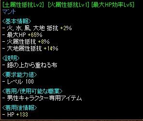RedStone 11.10.06[03]