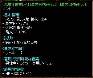 RedStone 11.10.06[04]