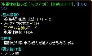 RedStone 11.10.09[07]