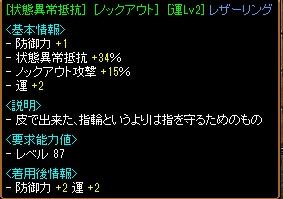 RedStone 11.10.09[09]
