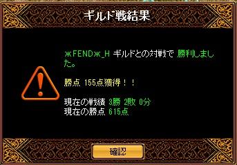 RedStone 11.10.09[12]