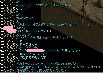 RedStone 11.10.13[21]