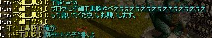RedStone 11.10.14[08]