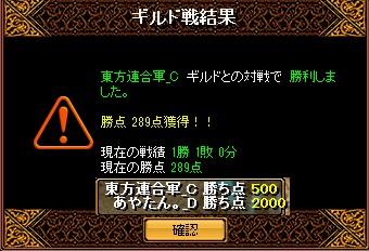 RedStone 11.10.16[25]