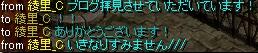 RedStone 11.10.16[27]
