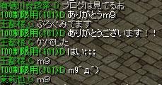 RedStone 11.10.16[38]