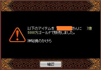 RedStone 11.10.18[01]