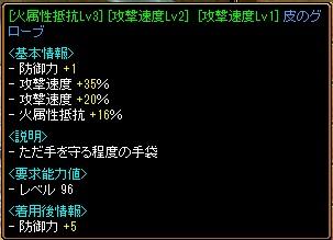 RedStone 11.10.19[18]