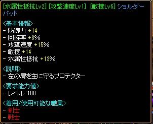 RedStone 11.10.19[10]
