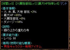 RedStone 11.10.19[11]