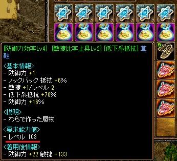 RedStone 11.10.20[00]