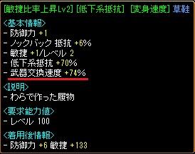 RedStone 11.10.20[03]