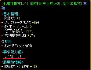 RedStone 11.10.20[04]