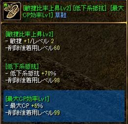 RedStone 11.10.20[05]