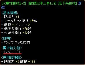 RedStone 11.10.19[05]