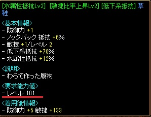 RedStone 11.10.19[06]