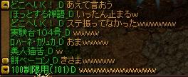 RedStone 11.06.14[09]