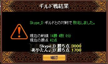 RedStone 11.06.14[10]