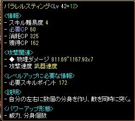 RedStone 11.06.21[09]