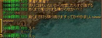 RedStone 11.07.03[27]