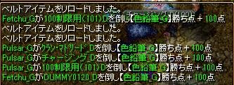 RedStone 11.07.26[26]