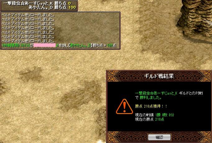 RedStone 11.10.21[19]