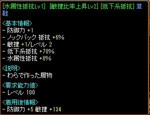 RedStone 11.10.22[06]
