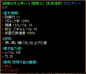 RedStone 11.10.22[08]