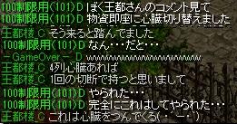 RedStone 11.10.23[13]