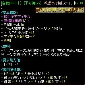 RedStone 11.10.25[29]
