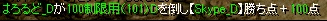 RedStone 11.10.25[86]