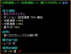 RedStone 11.10.25[51]