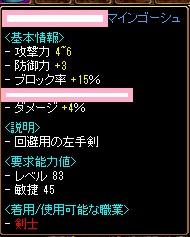 RedStone 11.10.28[09]