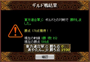 RedStone 11.10.28[40]