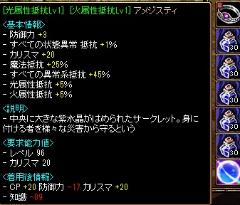 RedStone 11.10.31[03]